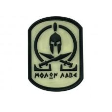 JTG Molon labe spartan blackghost velcro patch